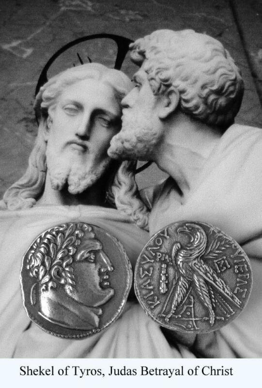 Shekel of Tyros Coin, Judas