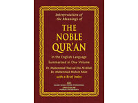 the quran transalation - english - scripture, islam, religion, book