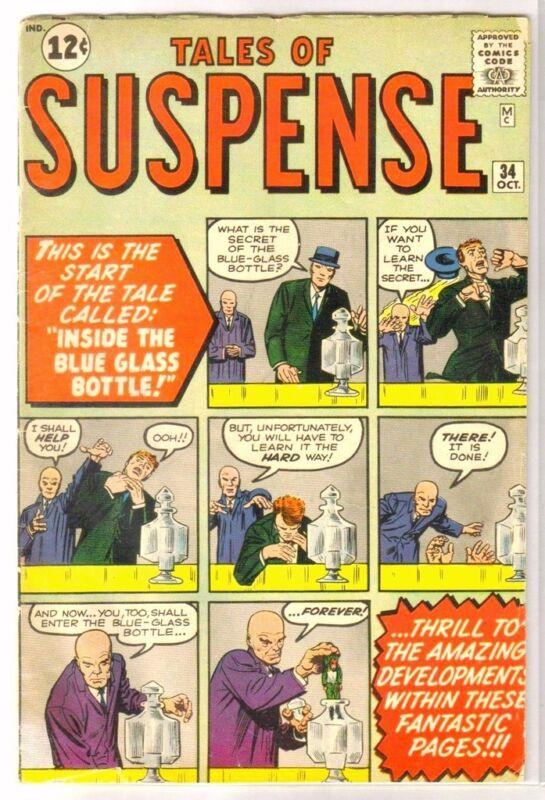 TALES of SUSPENSE #34 Inside the Blue Glass Bottle! Marvel Comic Book ~ VG