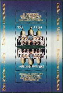 1994 ITALIA-SAN MARINO 9° CENTENARIO BASILICA S. MARCO EMISSIONE CONGIUNTA - Italia - 1994 ITALIA-SAN MARINO 9° CENTENARIO BASILICA S. MARCO EMISSIONE CONGIUNTA - Italia