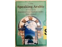 50% off Speaking Arabic:A Course in Conservational Eastern Arabic(Palestinian) J. Elihay, New