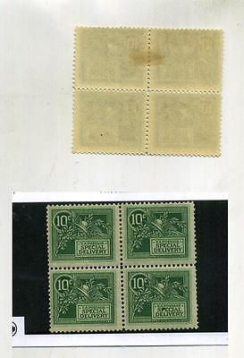 SCOTT E7 .10 STAMP SPECIAL DELIVERY BLOCK OF 4 MH MNH 8826E