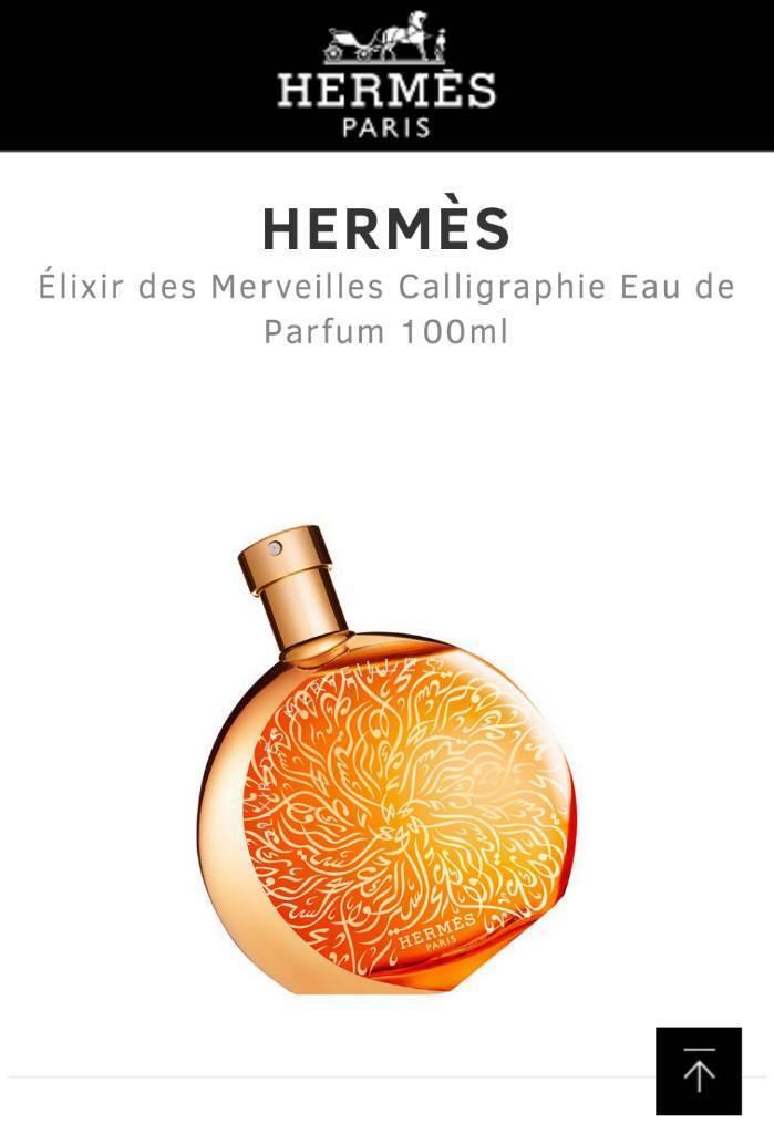 The Latest Terre Dhermes Elixir Des Merveilles Calligraphie Eau De
