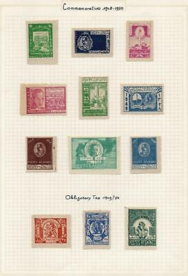 AFGHANISTAN: 1948-1950 Commems/Tax - Ex-Old Time Collection - Album Page (40471)