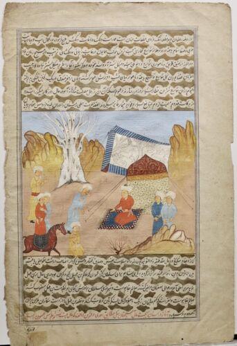 Antique c.1600 illuminated Persian Manuscript page Arabic Islamic painting