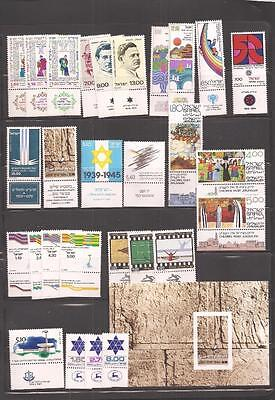 Israel 1979 MNH Tabs and Sheets Complete Year Set