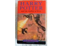 Harry Potter & The Goblet of Fire, JK Rowling (Hard Back First Edition: Bloomsbury, 2000.)