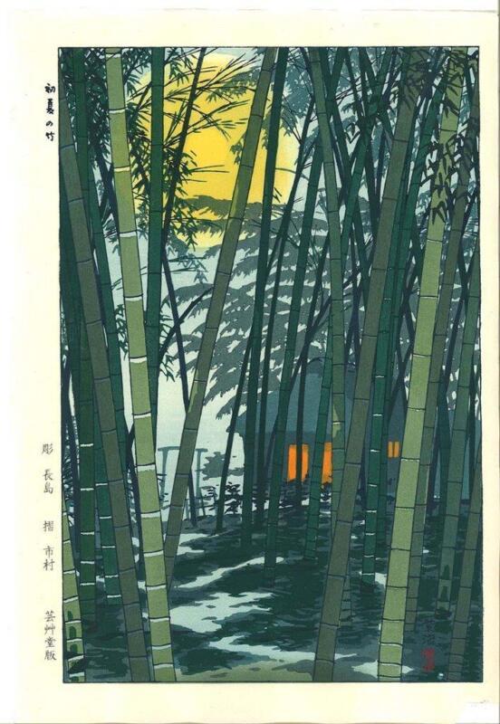 Kasamatsu Shiro - SK13 Shoka no Take - Japanese Woodblock Print