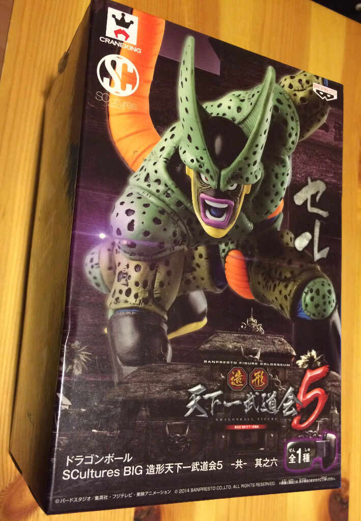 Extreme Rare DRAGONBALL Figure, CELL