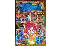 Saikyo JUMP comic