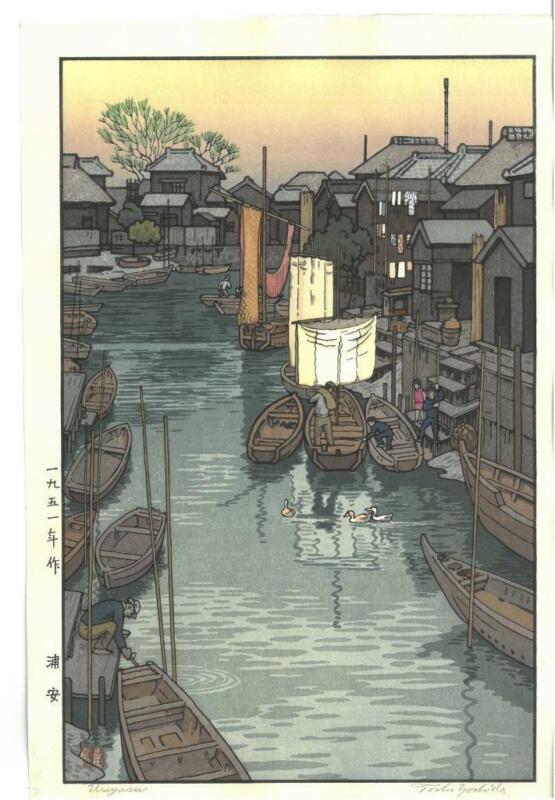 Yoshida Toshi - #015101 Urayasu - Japanese Traditional Woodblock Print