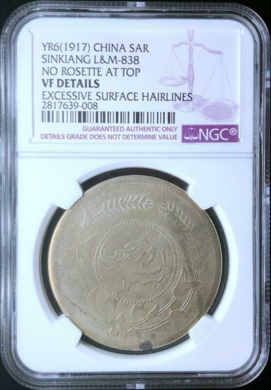 1917 CHINA SINKIANG SAR Y-45.1 L&M-838 NGC VF DETAILS (Excess Hairlines), SILVER