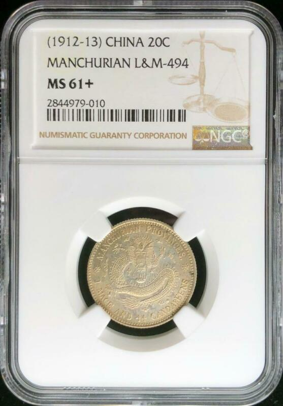 1912-13 CHINA MANCHURIA 20 CENTS Y-213a.4 LM-494 NGC MS 61+, SILVER