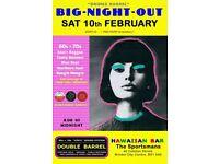 SATURDAY 10th FEBRUARY - 60s 70s SOUL / REGGAE / MOTOWN / DISCO - DOUBLE BARREL - City Centre.