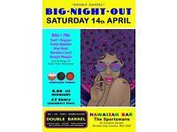 SATURDAY 14th APRIL - 60s 70s SOUL / REGGAE / MOTOWN / DISCO - DOUBLE BARREL - City Centre.