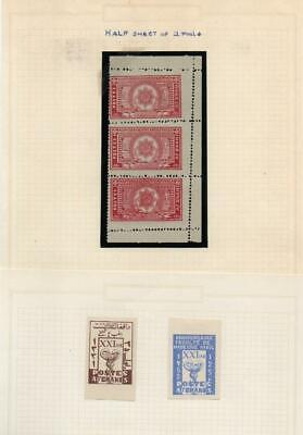 AFGHANISTAN: Unused Examples - Ex-Old Time Collection - 2 Part Pages (40763)
