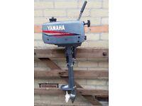 1998 Yamaha 2hp Short Shaft 2 Stroke Outboard