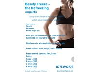 Fat Freezing - Beauty Freeze SPECIAL OFFER 50% OFF ALL LISTED PRICES FOR THE FESTIVE PERIOD! 🌹🌷🌻