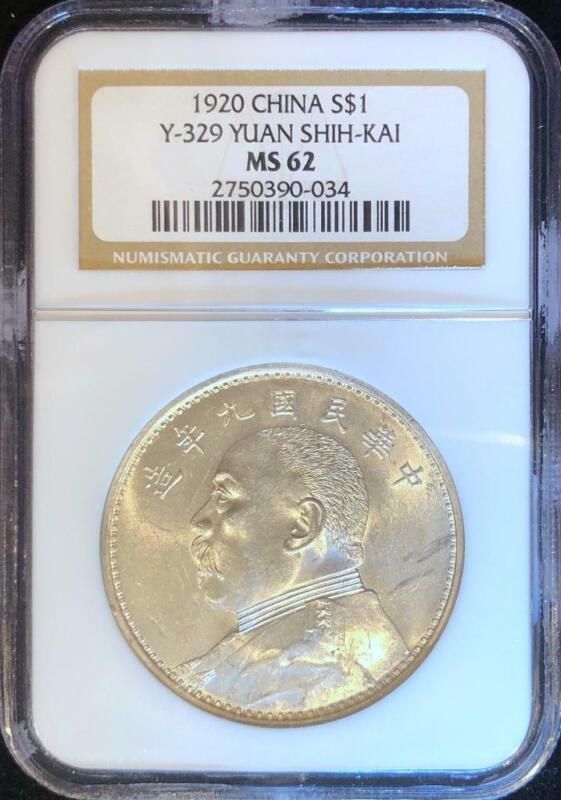 1920 CHINA REPUBLIC 1$