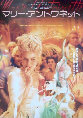 MARIE ANTOINETTE Japanese B2 movie poster SOFIA COPPOLA KIRSTEN DUNST 2006 NM
