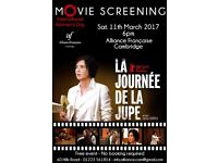 Movie screening for International Women's Day 2017: La journée de la Jupe (Skirt Day)