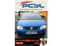 2005 (55 Reg) VOLKSWAGEN VW TOURAN, 1.9 TDI S 5Dr MPV, 7 SEATER, LOW MILES, FULL SERVICE HISTORY