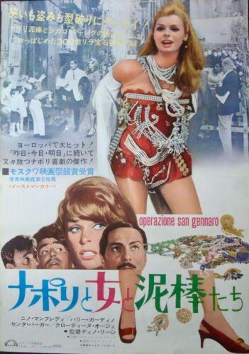 TREASURE OF SAN GENNARO Japanese B2 movie poster 1966 SENTA BERGER