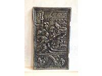 3 Wise Men Before King Herod Aluminium Moulded Metal Wall Plaque Religious Door