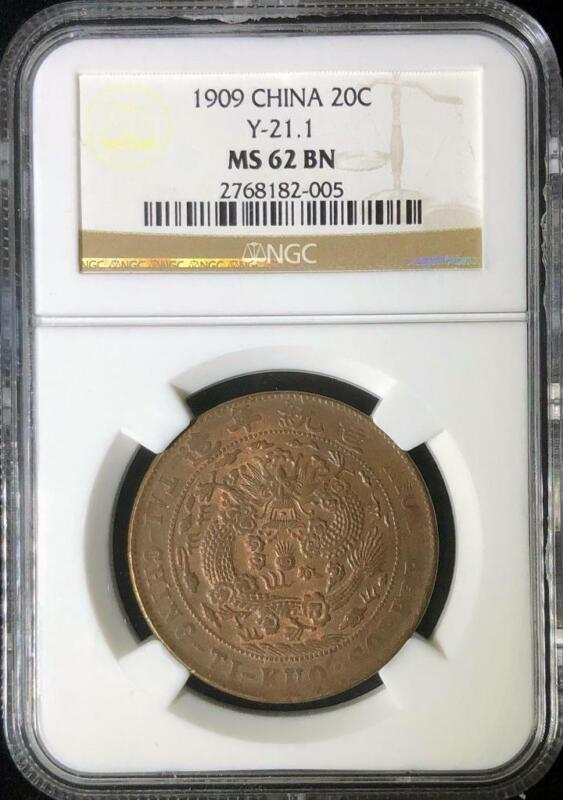 1909 CHINA EMPIRE 20 CASH Y-21.1 NGC MS 62 BN, COPPER - SCARCE