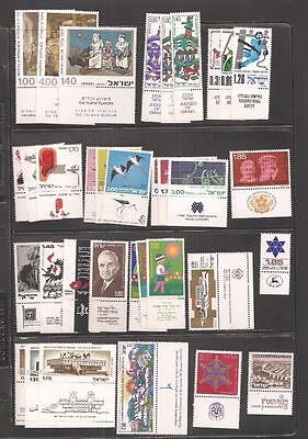 Israel 1975 MNH Tabs and Sheets Complete Year Set