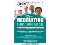 NOW RECRUITING SUPPORT WORKERS FOR HOME CARE AND SUPPORTED LIVING
