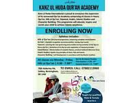 Kanzulhuda Quran Academy Birmingham UK
