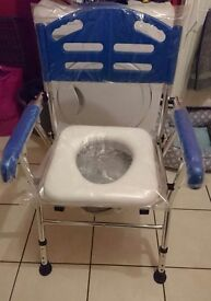 Commode chair new