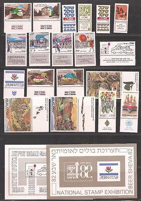 Israel 1982 MNH Tabs & Sheets Complete Year Set