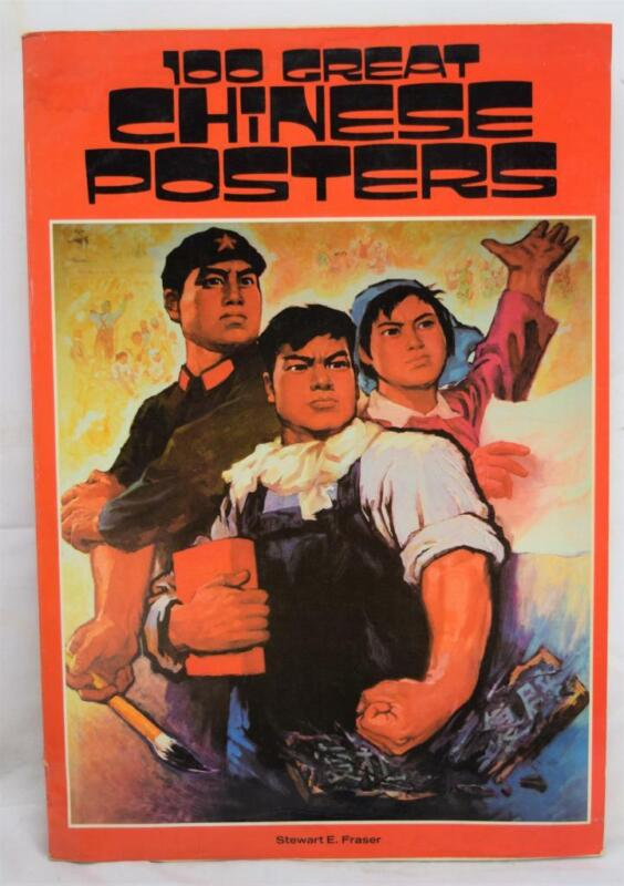 100 Great Chinese Posters Stewart E. Fraser Softcover 1977