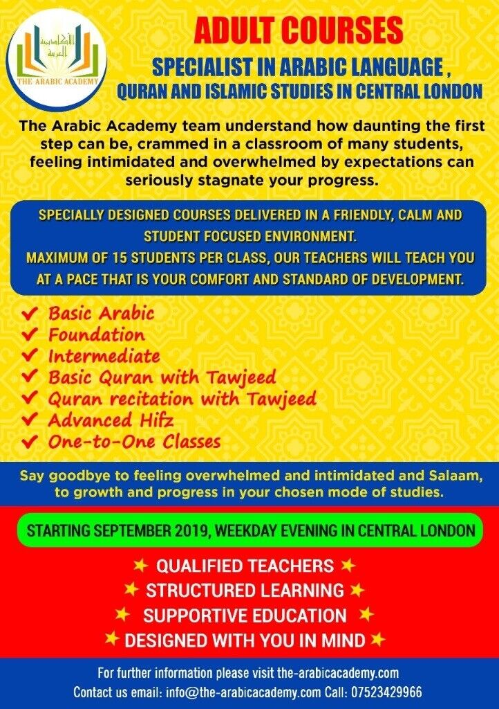 Adult course in Quran, Arabic and Islamic  Weekend Arabic