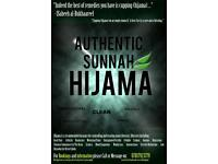Authentic Sunnah Hijama / Cupping Therapy £20 only - Revitalise your health, Purify your veins