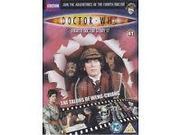 DOCTOR WHO FILES DVDS - NEW SEALED, £3 EACH or 4 for £10.00 tom baker jon pertwee mccoy etc