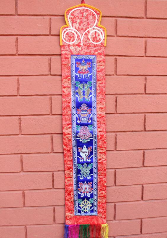 Tibetan Eight Auspicious Symbol Brocade Wall Hanging Banner