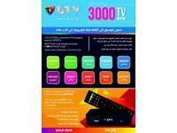 IPTV box MAG 254 DTV Box 2900 + channels