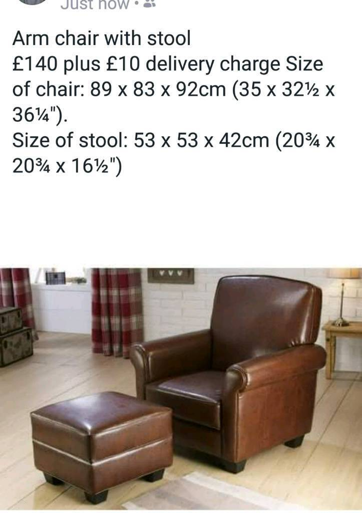 Arm chair and stool