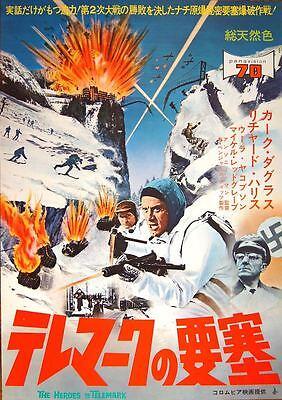 HEROES OF TELEMARK Japanese B2 movie poster KIRK DOUGLAS RICHARD HARRIS NORWAY