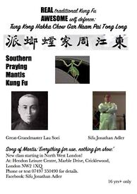 New Kung Fu class in North West London