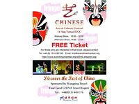 FREE Ticket!!!Chinese Arts & Culture Festival
