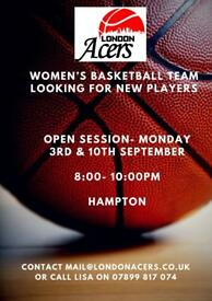 Women's basketball players wanted!