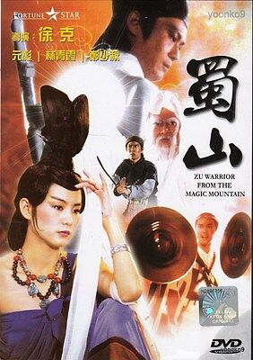 Zu Warriors from the Magic Mountain (1983) HK Movie _ English Sub _ DVD Region