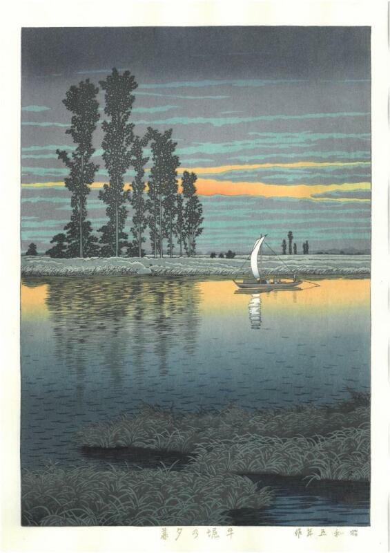 Kawase Hasui - #HKS-11 Ushibori no Yugu - Japanese Traditional Woodblock Print