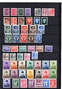 Indonesia Stamp Collections