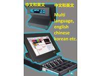 Budget Epos till system Restaurant Bar Dual language Chinese English