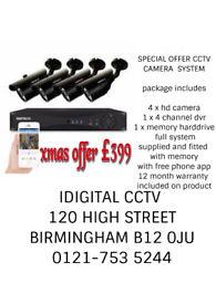 cctv camera system ir 40m